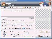 AWinware Bulk Pdf Watermark Creator Screenshot
