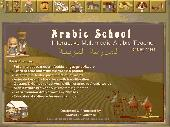 Screenshot of Arabic School Software