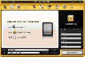 Aviosoft iPad Kit Screenshot