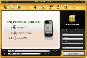 Aviosoft iPhone Kit Screenshot