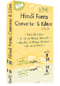 Hindi Fonts Converter Screenshot