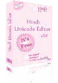 Hindi Unicode Editor Screenshot