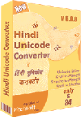 Hindi Unicode Fonts Converter Screenshot