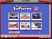 KidCoaster Screenshot