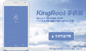 King Root Screenshot