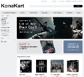 KonaKart Screenshot