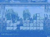 Longshore Man Screenshot