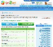 OXID eShop Migration Service Screenshot