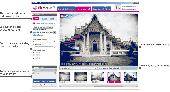 PicMarkr Pro Screenshot