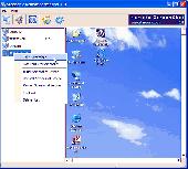Remote Screenshot Screenshot