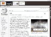 Screenshot of SunDance Web Browser