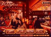 Screenshot of Vegas Red Free Online Adult Games