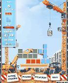 Build Quick Screenshot