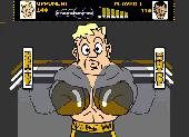 Golden Gloves Boxing Screenshot