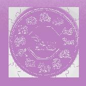 GPQ Lunar Calendar Puzzle Screenshot