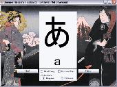 Japanese Kana Flashcards Screenshot