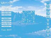 Kakuro Epic (Mac) Screenshot