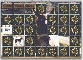Little Hoppers Sight Words Game Screenshot