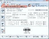 Postal Mail 2D Barcodes Screenshot
