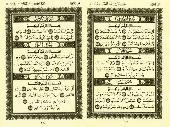 Quran Ayat Screensaver Screenshot