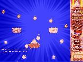 Super Mario Forever Galaxy Screenshot