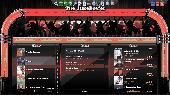 The JukeBox'er Screenshot